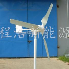 新疆乌鲁木齐500w风力发电机厂家