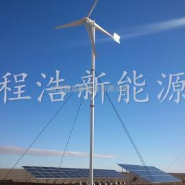 内蒙古呼和浩特30kw风力发电机 风光互补发电设备