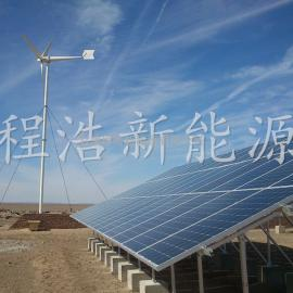 内蒙古阿拉善盟额济纳旗大型50kw风光互补发电站