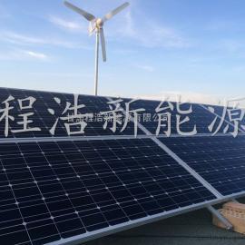 武威 金昌市5kw风光互补发电系统