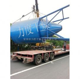 聚羧酸减水剂用压力式喷雾干燥装置