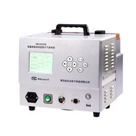 恒温恒流连续自动大气采样器