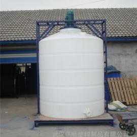 10吨减水剂储罐 聚羧酸合成复配罐
