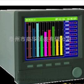 直销小型彩色流量积算无纸记录仪