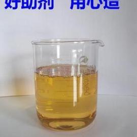 高分子颜料分散剂 涂料分散剂 色粉分散剂