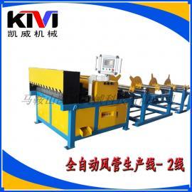 凯威风管生产线3线,2线 4线 5线 矩形风管生产线厂家价格