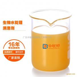 生物水处理消泡剂 水性消泡剂厂家批发