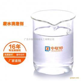 废水处理消泡剂 正品保障 用量0.01%快速消泡