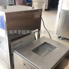 上海厂家上海声彦超声SCQ小型4频数控加热超声波清洗机