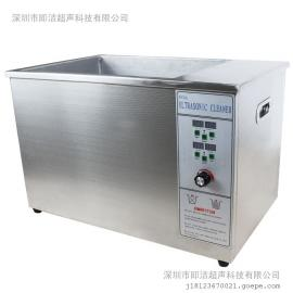 工业大型超声波清洗机厂家30L 汽车配件五金清洗机电路板清洗器YL