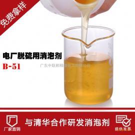 电厂脱硫消泡剂 正品保障 厂家出品