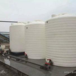 府谷10方蓄水箱10吨减缩剂储罐10000L絮凝剂储罐