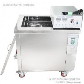工厂工业大功率超声波清洗机医用清洗器电路板大容量清洗机YL-12A