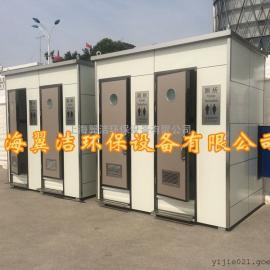 上海翼洁高档厕所租赁 杭州移动厕所租赁 苏州移动厕所租赁五星服