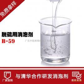 脱硫用消泡剂 高性价比 优质环保 欢迎订购