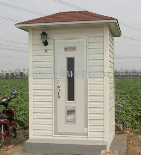 供应广西移动厕所 南宁移动厕所 景区移动厕所 移动厕所厂家