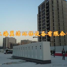 上海工地厕所租赁 苏州工地厕所租赁 无锡工地厕所租赁出租可定制