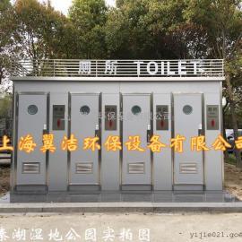 上海翼洁供应高档移动卫生间 生态公厕 旅游景区公厕定制