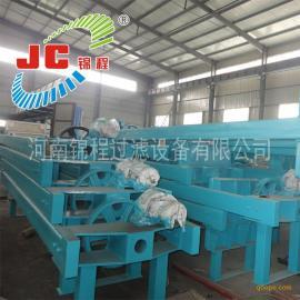 河南锦程压滤机890型聚丙烯机械压紧板框式压滤机/21-J