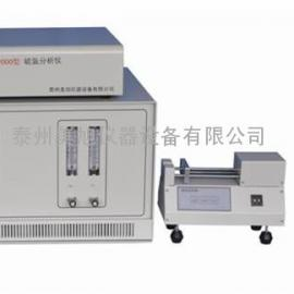 MX-2000型微机硫氯分析仪SH/0253GB11061