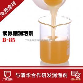 聚氨酯消泡剂 用量0.01%快速消泡 质优低价