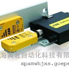ABB Sense7安全传感器