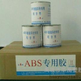 ABS胶水 ABS胶水批发