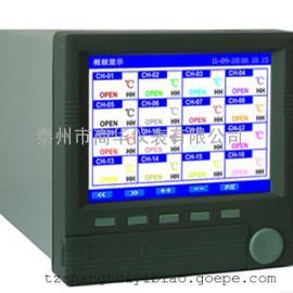 小型彩色无纸记录仪SH400 40通道记录仪