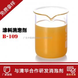 pcb线路板水性透明消泡剂