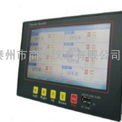 SH300B蓝屏无纸记录仪彩色无纸记录仪