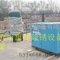 自卸车翻新除锈表面处理 自卸车表面去锈渍泥垢喷砂机