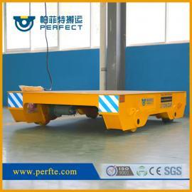 港口卸载滑触线轨道搬运电动平板车5吨行业领先