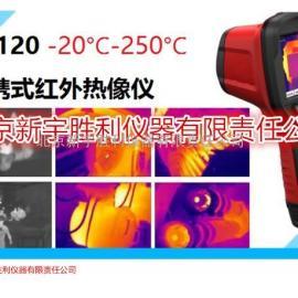 IR120红外热像仪;便携式红外热像仪
