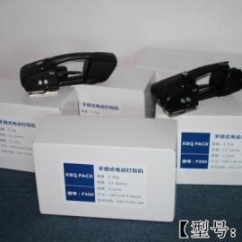 P300塑料带打包机、P300包装带打包机