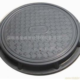 惠州井盖制造厂有限公司