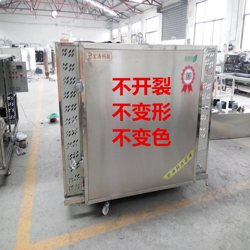 厂家直销零利润木材微波烘干设备不锈钢定做微波设备终身维护