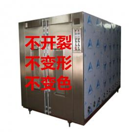 河北厂家专供全自动智能微波木材烘干机不锈钢微波干燥设备
