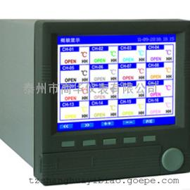 优质产品彩色无纸记录仪单通道隔离 抗干扰