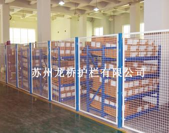 苏州车间仓库高档精品隔离网/龙桥护栏专业设计生产