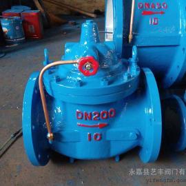 100X-16C DN300��塑�b控浮球�y
