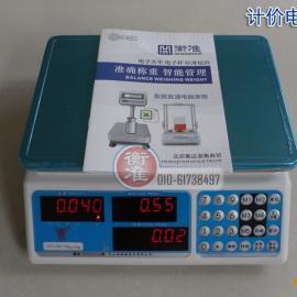 高端商用电子计价秤精准耐用,省电防潮-计价秤送货上门,免费保修