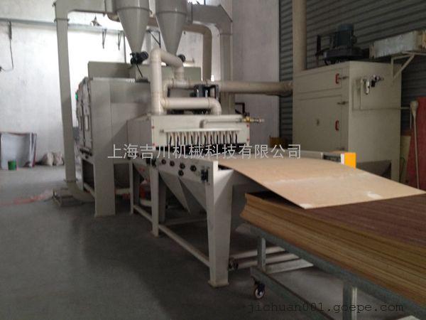 胶合板家具木板表面清理喷砂机设备