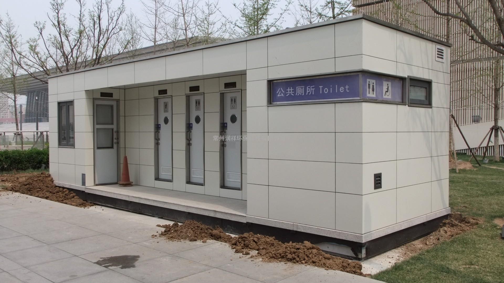 供应聊城环保移动厕所 景区环保移动厕所 环保移动厕所厂家