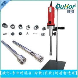 A25上海实验室均质机|实验室均质机价格|实验室均质机品牌