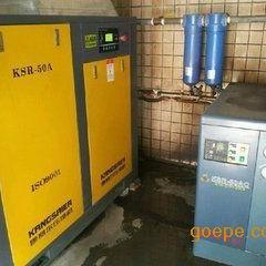 北京河北批发15811158040永磁变频空压机储气罐