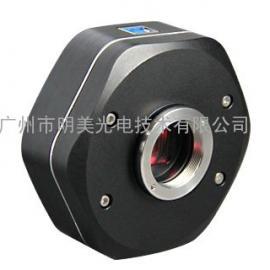 南京显微镜摄像头 MC50-N