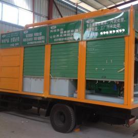 新型治污车 化粪池处理车 固废分离车 998智能环保设备
