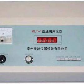 KLT-1型通用库仑仪 教学用通用库仑仪
