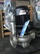 环保医药食品行业用泵立式不锈钢GDF50-8-0.75KW