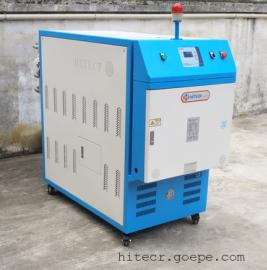 150度双温水式模温机、双温水温机